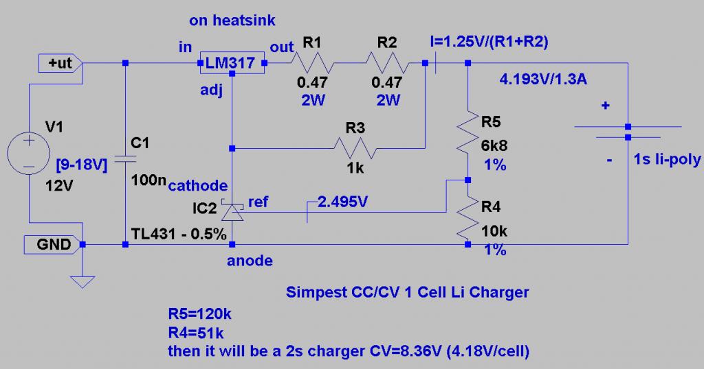 зарядного устройства