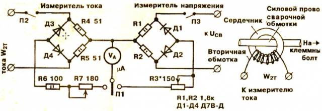Схема регулятора тока для сварочного аппарата