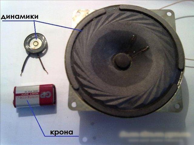 Самодельный ультразвуковой отпугиватель - детали